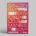 Kitap kapağı. Pembe turuncu renklerde kapağın tamamını kaplayacak şekilde salgın sonrası ekolojik manifestolar yazılmış.
